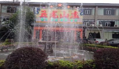 广州白云五龙拓展培训基地