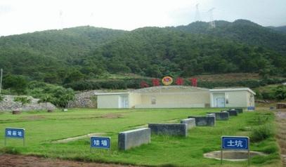 清远凤城生态园